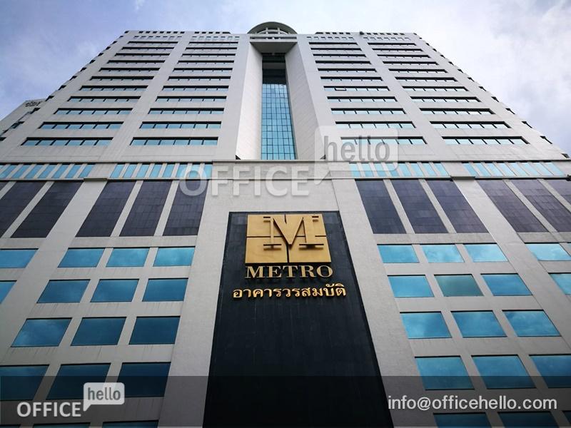 อาคาร วรสมบัติ พระราม 9 - Vorasombat building
