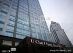 อาคาร อื้อจื่อเหลียง U CHU LIANG BUILDING