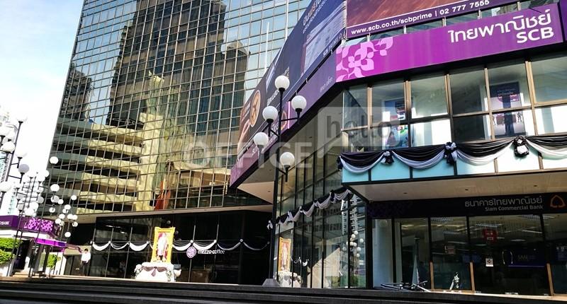Review : อาคารสำนักงาน ชิโน ไทย (Sino – Thai Building)