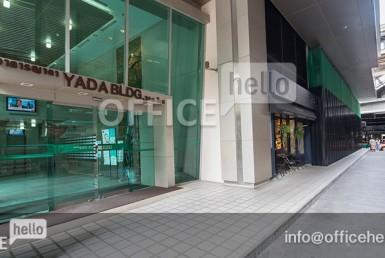 Yada building Silom - อาคารญาดา สีลม