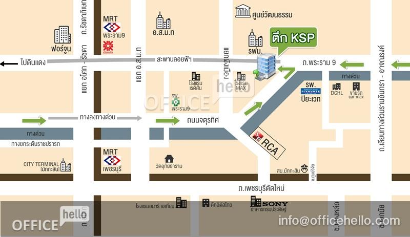 KSP building / อาคาร เคเอสพี พระราม 9